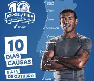 JorgePinaCorrePorMaisPortugal2014